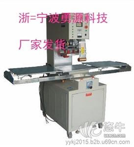 供应高周波吸塑包装机