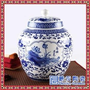 供应药厂药罐订制大米罐1斤量的陶瓷罐子订制