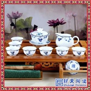 供���k公�Y品陶瓷�Y品三件套�k公陶瓷三件套陶瓷茶杯
