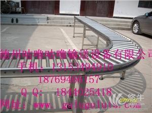 供应辊筒组合线滚筒输送机伸缩式无动力辊筒输送机皮带输送机网带网链输送机输送设备流水线