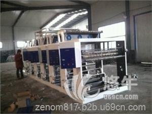 供应塑料薄膜800凹版印刷机