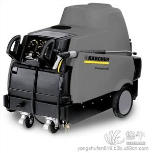 供应HDS2000SUPER凯驰热水超级型清洗机