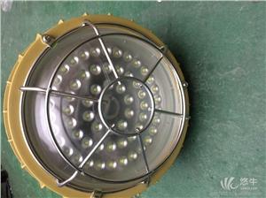 供应海洋王BFC8118LED防爆灯