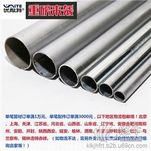 供应25KBG穿线管JDG管优耐特专业生产金属穿线管