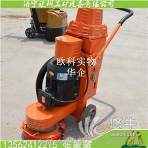 供应300型水泥地面打磨机腻子层环氧打磨机