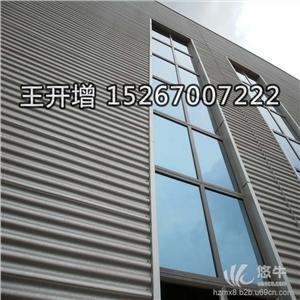 供应奔驰奥迪4S店专用墙面板836型铝镁锰波浪金属瓦