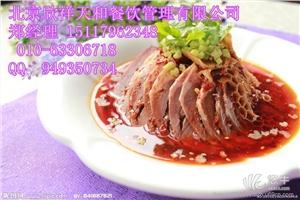 供应紫燕百味鸡加盟费多少钱