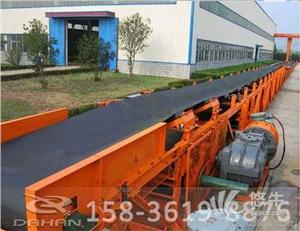 供应TD皮带输送机移动式皮带输送机