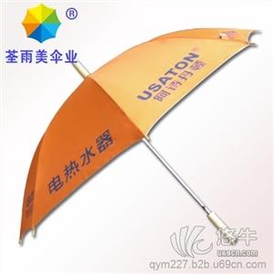 供应【雨伞厂】阿斯丹顿广告伞广州制伞厂订做礼品伞太阳伞