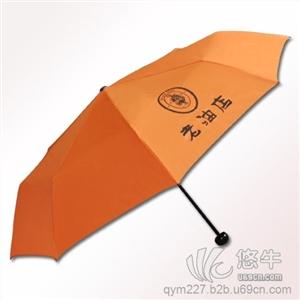 供应【广州伞厂】老油店广告伞广告伞厂家三折伞广州制伞订做雨伞
