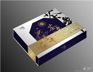 钥匙扣礼品包装 产品汇 供应郑州知名茶叶包装厂之一,茶叶礼品盒,纵横包装|礼品包装