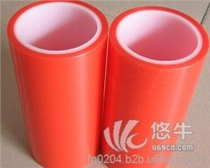 供应红皮透明双面胶红色双面胶