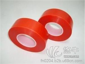 供应红膜PET透明双面胶强力红色双面胶