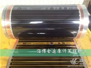 供应韩国汗蒸房专用电热膜电热板,加热电缆,金迪康汗蒸材料