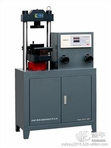 供应中路昌电液式抗折抗压试验机