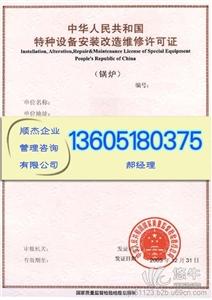 供应硫化罐压力容器生产资质认证委托代理到什么地方