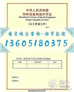 供应聚合釜压力容器安装许可证