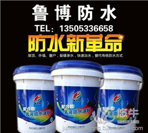 【鲁博防水】河北 陕西 浙江(JS/K11水性聚氨酯防水涂料)