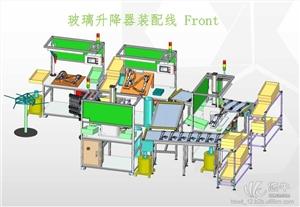 供应非标设备装配设备测试设备