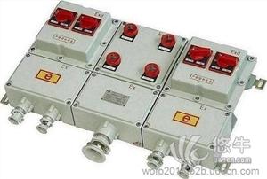 供应黑龙江BXMD-8防爆照明动力配电箱-浙江防爆照明动力配电箱价格