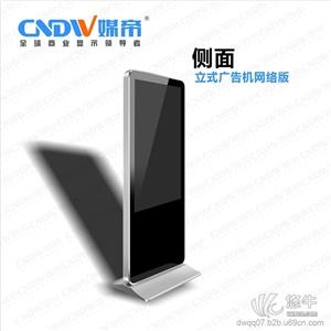 供应深圳大为媒帝55寸立式网络广告机特价促销