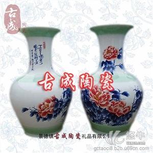 供应景德镇陶瓷花瓶陶瓷大花瓶厂家