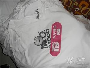文化衫广告帽T恤北京广告帽定做立体绣花丝网印花