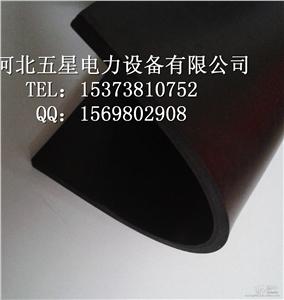 供应绝缘胶垫+绝缘胶垫厂家_价格咨询_绝缘胶垫规格/尺寸