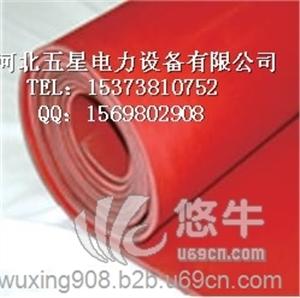 供应发电厂用绝缘胶垫/35kv耐高压绝缘胶垫//防滑绝缘胶垫安全无毒无气味质量保障