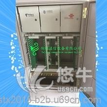 576芯插片式三网合一光缆交接箱图片
