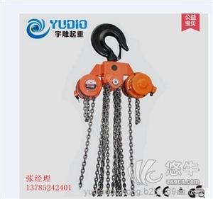 超高性价比的爬架电动葫芦|DHP环链电动葫芦