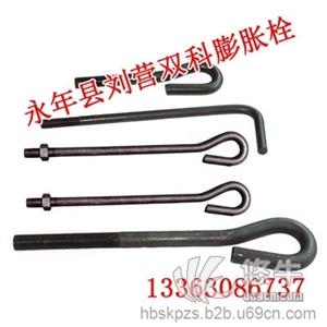 供应山东地脚螺栓厂家|地脚螺栓规格|双科膨胀栓