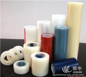 TP触摸屏辅料-保护膜材料-供应-模切加工