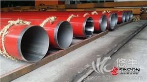 供应多用途耐高温双金属复合管!