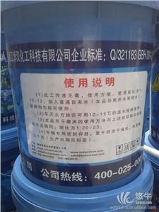 供应成都机床工作液乳化油线切割液非皂化液