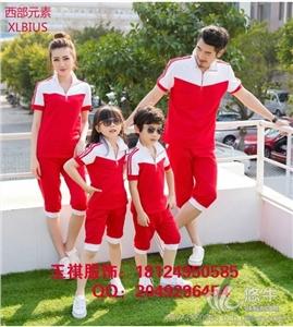 供应西部元素幼儿园园服夏新款红白色拼接运动休闲套装小学生班服定做