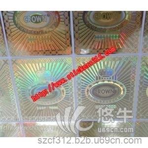 供应透明防伪标贴激光镭射防伪标签不干胶防伪贴纸