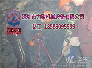 供应绿松石开采机械取代风镐小型液压掘进设备