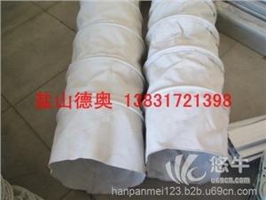 散装水泥伸缩袋 产品汇 供应泊头粉尘卸料口散装水泥布袋厂家