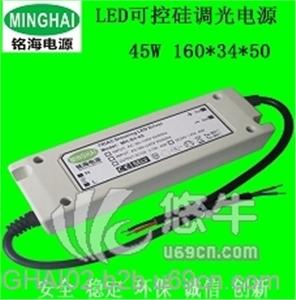 供应LED调光电源45W恒压12V灯条灯带调光电源