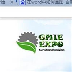 供应2016中国昆山国际焊接切割及激光技术设备展览会暨论坛