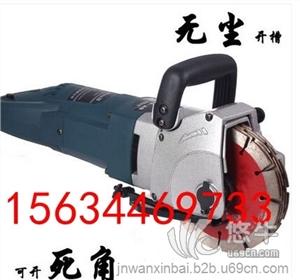 供应电动开槽机手持式电动开槽机