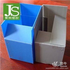 顺德中空板周转箱 供应周转箱价格 定制中空板塑料箱