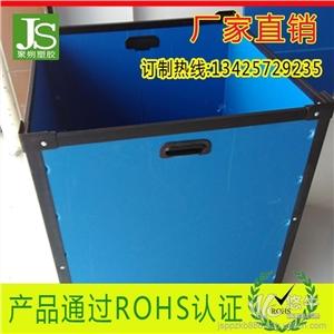 供应佛山顺德中空板周转箱,生产塑料周转箱,周转钙塑箱