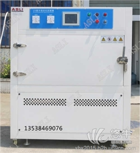 UV紫外线老化试验机(外箱烤漆