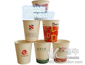 供应江苏健康纸杯,南京环保纸杯,一次性纸杯,促销礼品赠品