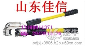 供应手持式液压钢筋切断器,钢筋切断器