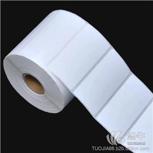 供应75*35mm*2000张单排铜版纸不干胶标签纸