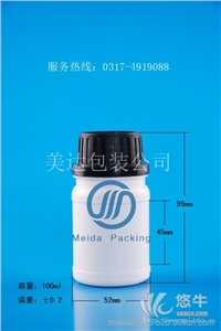 供应厂家 200ml防盗盖塑料瓶 包装桶 农药塑料瓶GZ55-100ml