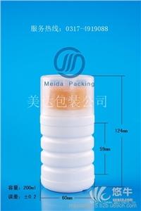 供应带量杯塑料瓶|200mlHDPE塑料瓶|除草剂专用|GZ76-200ml